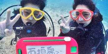 石垣島の水中体験
